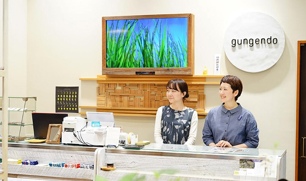 gungendo×Gungendo Laboratory3周年連載企画