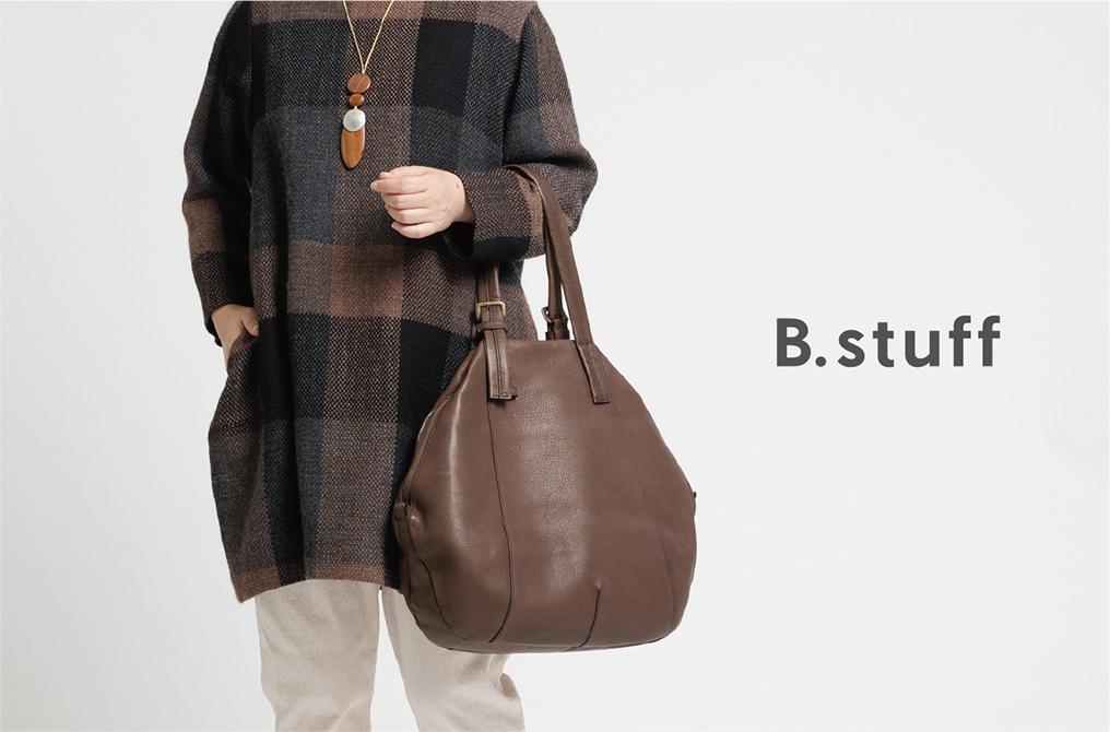 B.stuffのレザーアイテム|B.stuff