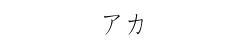 17594101_04.jpg