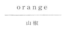 18191801_20.jpg