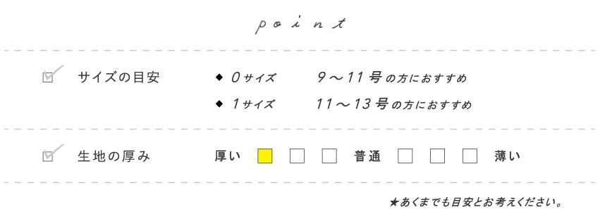 18592001_11.jpg