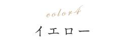 19190901_32.jpg