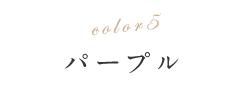 19190901_33.jpg