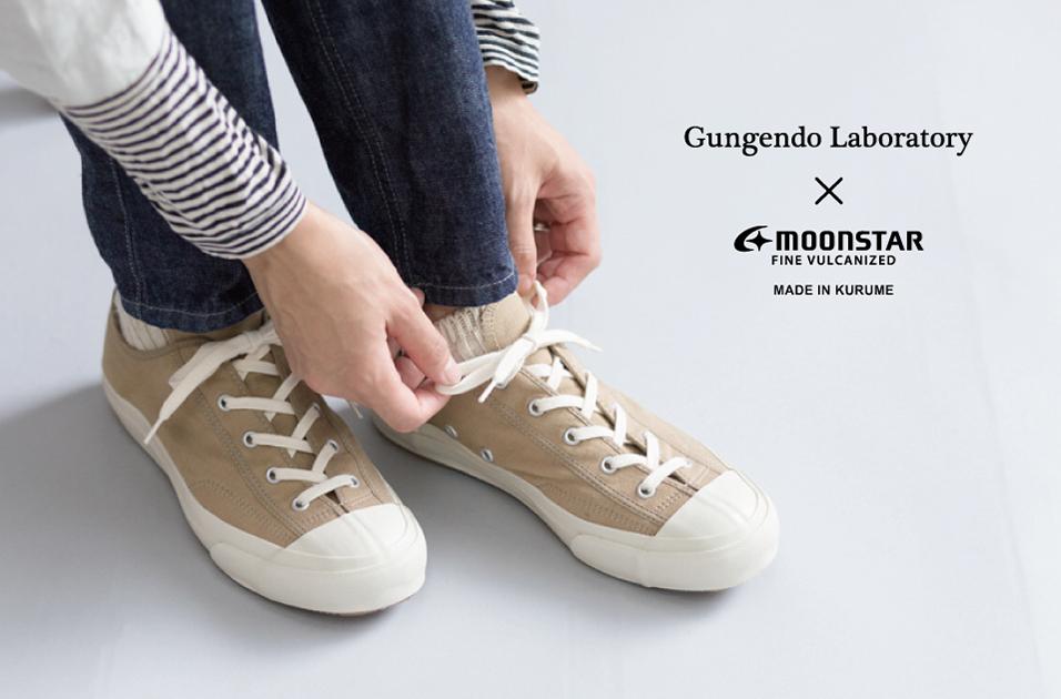 HINAYA CLASSIC|MOONSTAR×Gungendo Laboratory