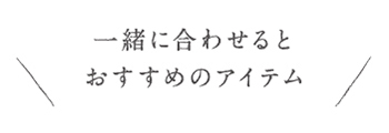 201808suhadatokurashi_banner_02.jpg