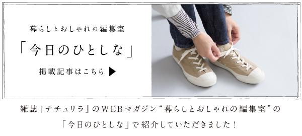 2018kyounohitoshina_02_banner.jpg