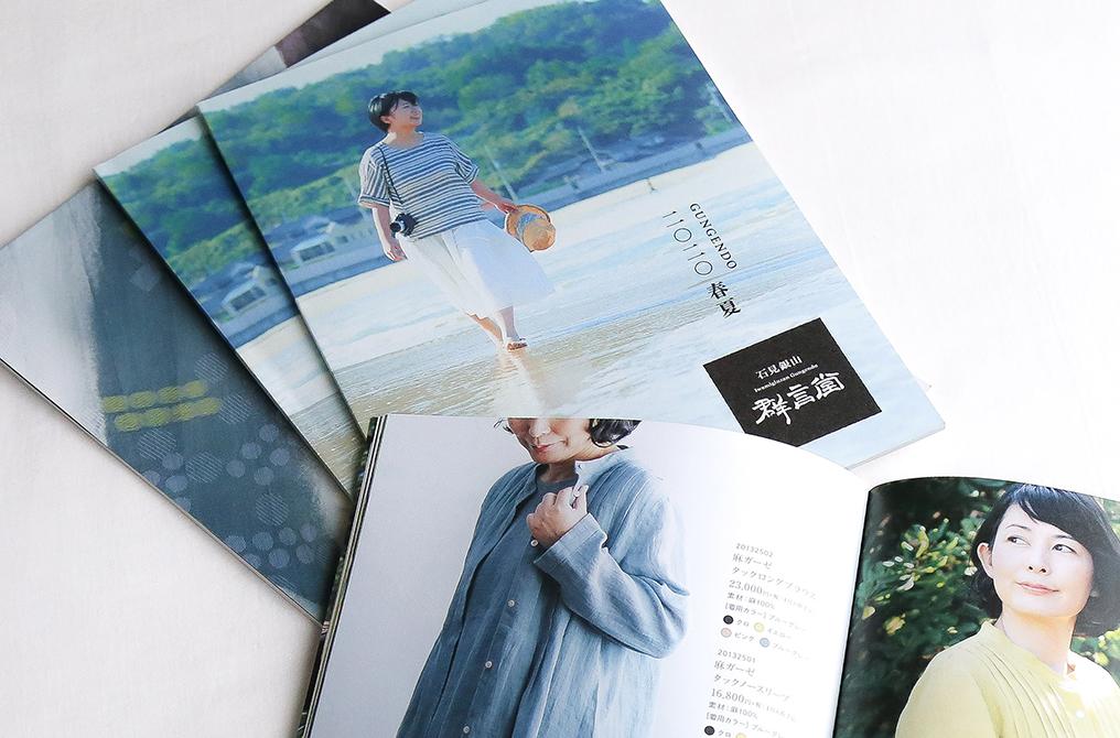 特集|『春夏フォトブック掲載』商品一覧