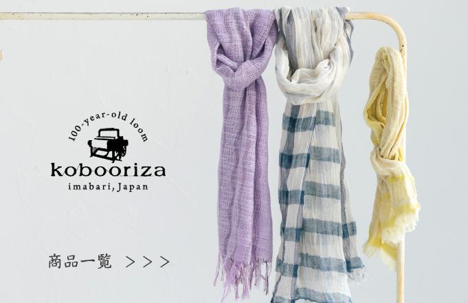 202104_kobooriza_banner.jpg