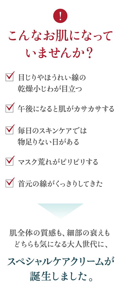 MeDu_store_online_w500_specialcare_04a.jpg