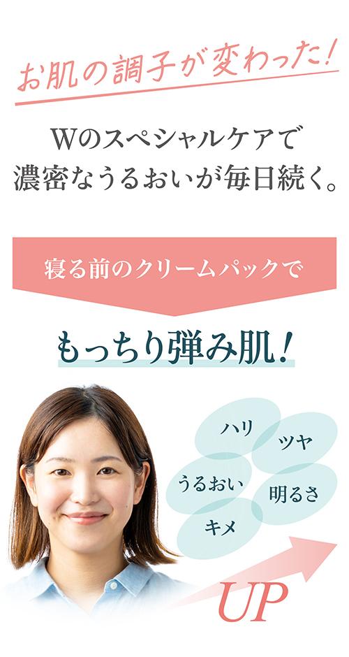 MeDu_store_online_w500_specialcare_06a.jpg