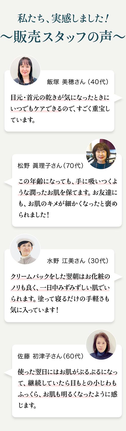 MeDu_store_online_w500_specialcare_08.jpg