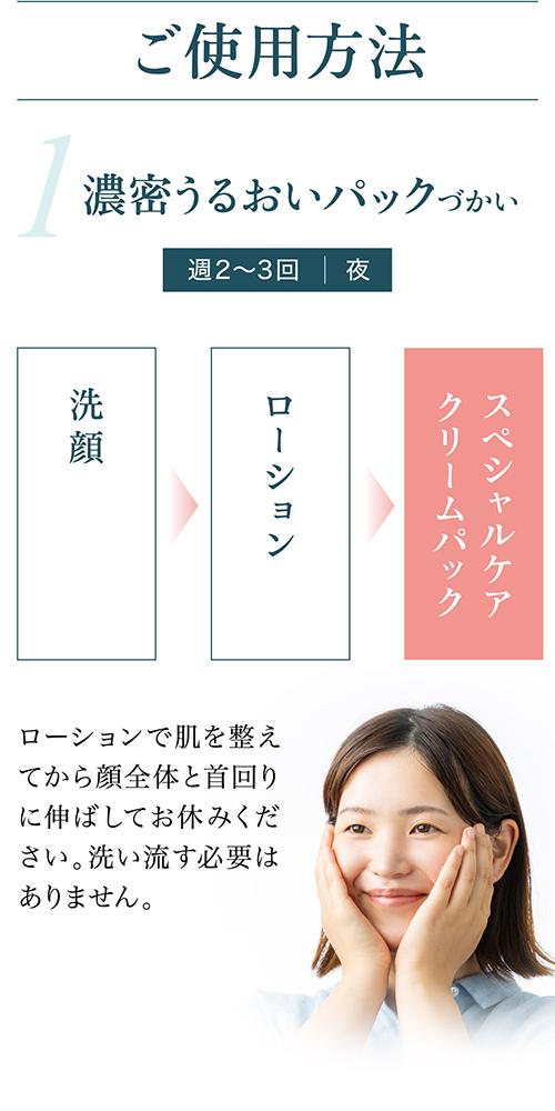 MeDu_store_online_w500_specialcare_13.jpg