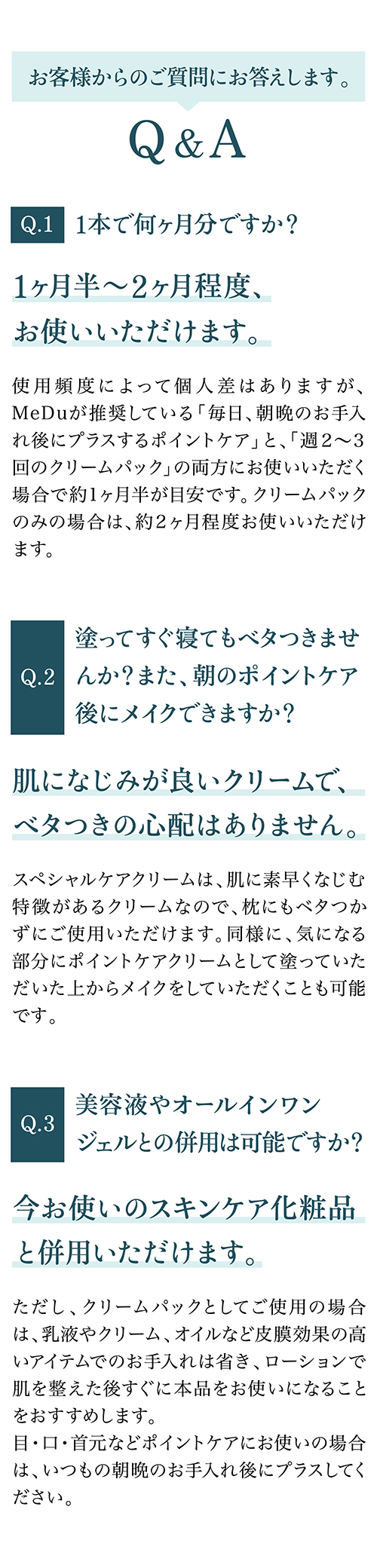 MeDu_store_online_w500_specialcare_16.jpg