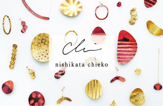 nishikata chieko