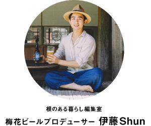 shunsbar02-11-02.jpg