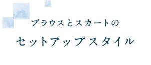 201803oyobare_01.jpg
