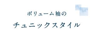 201803oyobare_04.jpg