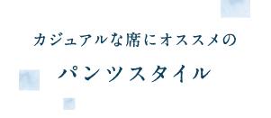 201803oyobare_05.jpg