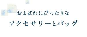 201803oyobare_13.jpg