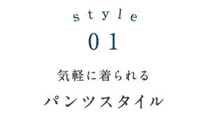 201803shiroblouse_14.jpg