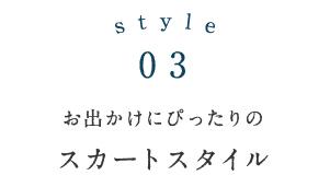 201803shiroblouse_16.jpg