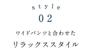 201803shiroblouse_18.jpg