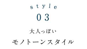 201803shiroblouse_19.jpg