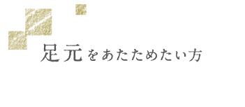 201808suhadatokurashi_06a.jpg