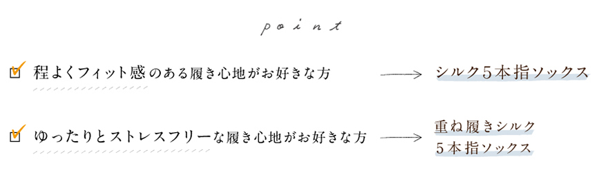 201808suhadatokurashi_tegaru_01a.jpg