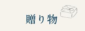 201907natsunokomono_04.jpg