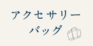 201907natsunokomono_07.jpg