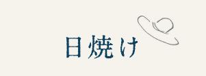 201907natsunokomono_08.jpg