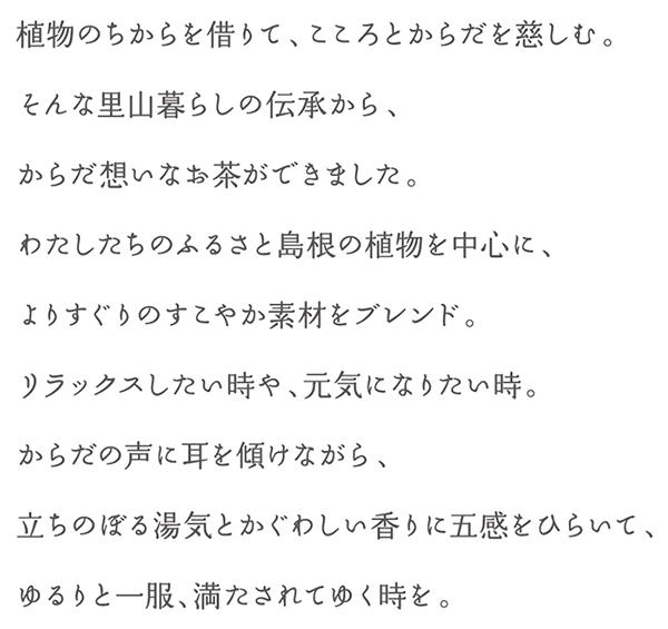 201911satocha_02c.jpg