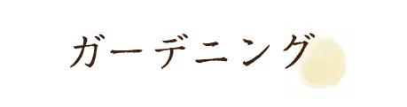 202005_hatarakunitijyougitozakka_06.jpg