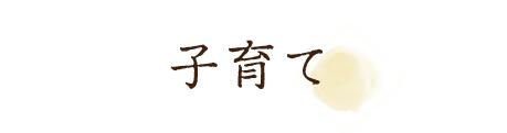 202005_hatarakunitijyougitozakka_06d.jpg