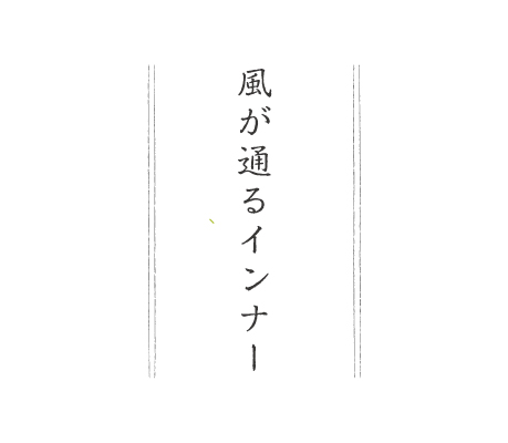 202006_ryouwokannjiruyosooi_01.jpg