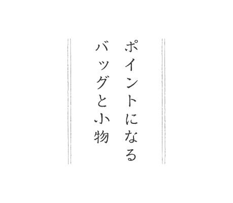 202006_ryouwokannjiruyosooi_02.jpg