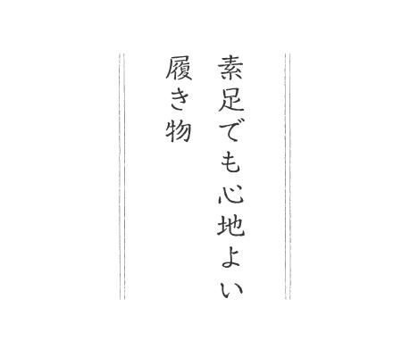 202006_ryouwokannjiruyosooi_04.jpg