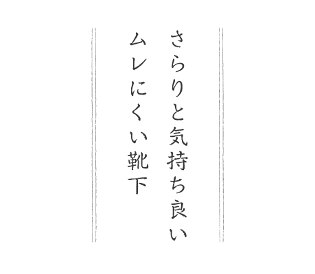 202006_ryouwokannjiruyosooi_05.jpg