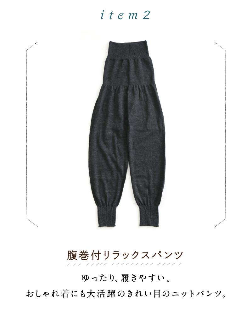202008natsunohietori_14.jpg