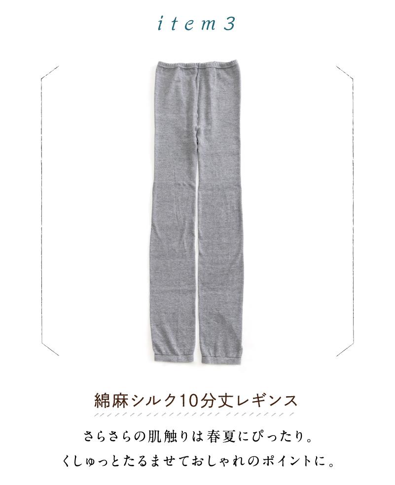 202008natsunohietori_15.jpg