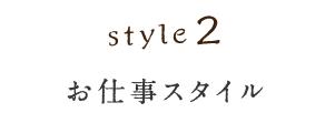 202008natsunohietori_17.jpg