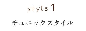 202008natsunohietori_18.jpg