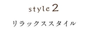 202008natsunohietori_19.jpg