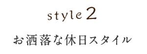 202008natsunohietori_21.jpg