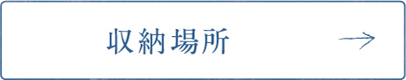 202010_nabeboushinokihon_21.jpg