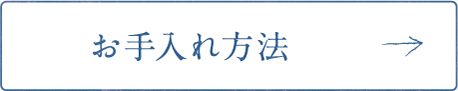 202010_nabeboushinokihon_22.jpg