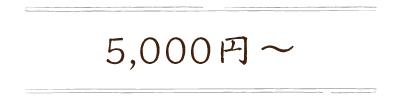 2020hahanohi_03.jpg