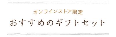 2020hahanohi_05a.jpg