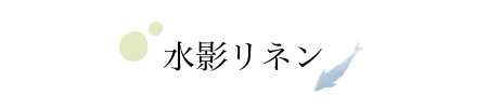 jiyuupe-ji_1_450.jpg
